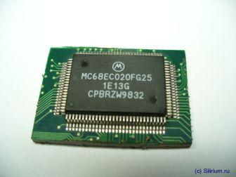 motorola-MC68EC020FG25